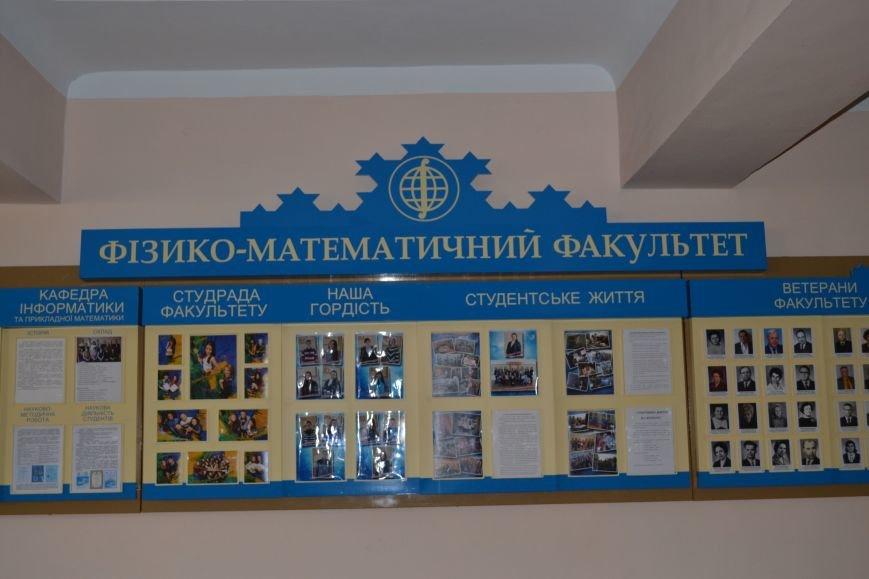 Юбилей: Криворожский педагогический институт отпраздновал 85-летие (ФОТО), фото-36