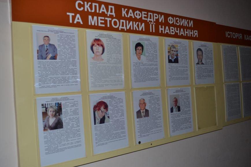 Юбилей: Криворожский педагогический институт отпраздновал 85-летие (ФОТО), фото-33