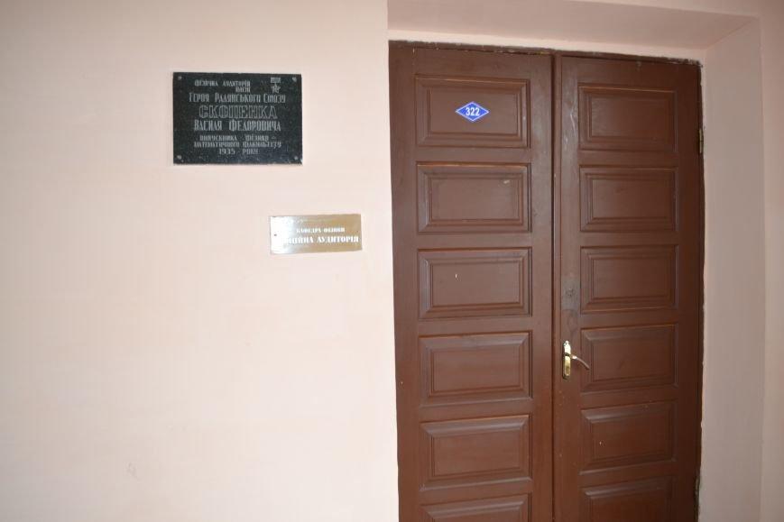 Юбилей: Криворожский педагогический институт отпраздновал 85-летие (ФОТО), фото-11