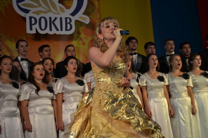 Юбилей: Криворожский педагогический институт отпраздновал 85-летие (ФОТО), фото-50