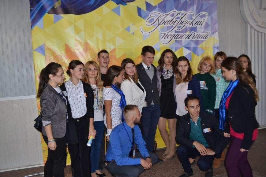 Юбилей: Криворожский педагогический институт отпраздновал 85-летие (ФОТО), фото-24