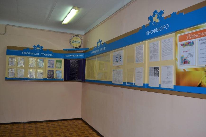 Юбилей: Криворожский педагогический институт отпраздновал 85-летие (ФОТО), фото-58
