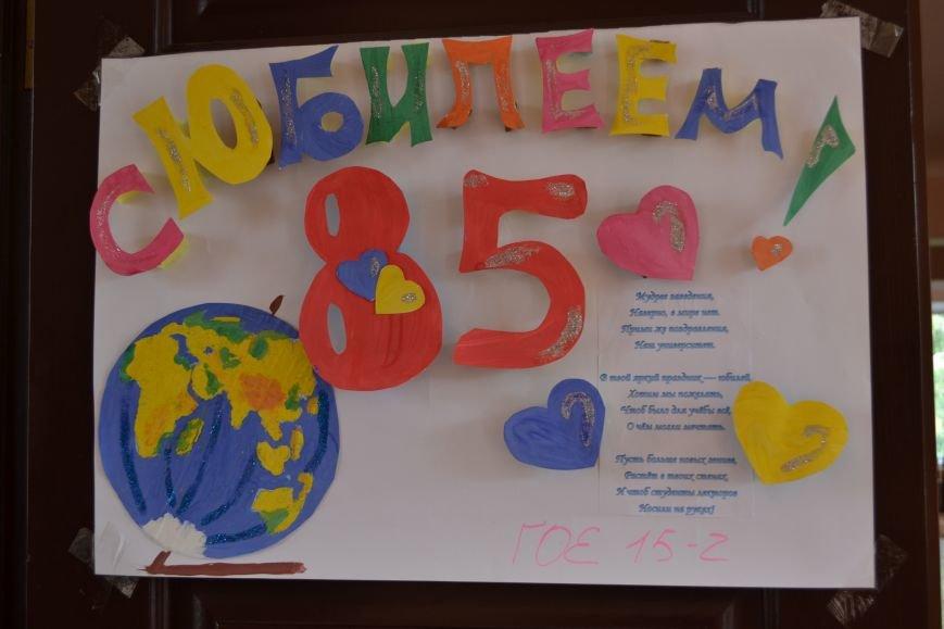 Юбилей: Криворожский педагогический институт отпраздновал 85-летие (ФОТО), фото-20