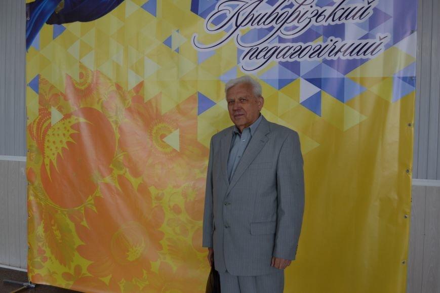 Юбилей: Криворожский педагогический институт отпраздновал 85-летие (ФОТО), фото-23