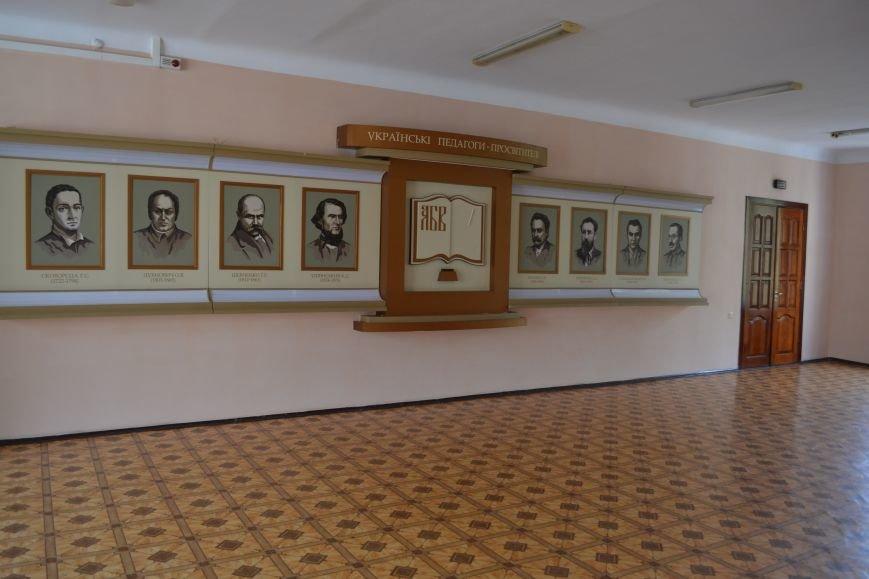 Юбилей: Криворожский педагогический институт отпраздновал 85-летие (ФОТО), фото-14