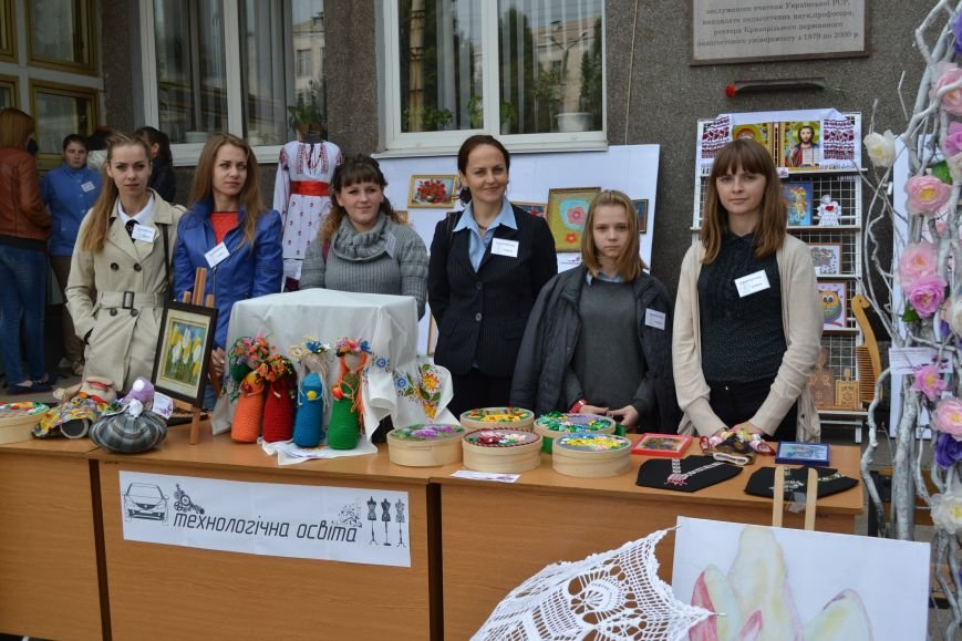 Юбилей: Криворожский педагогический институт отпраздновал 85-летие (ФОТО), фото-7