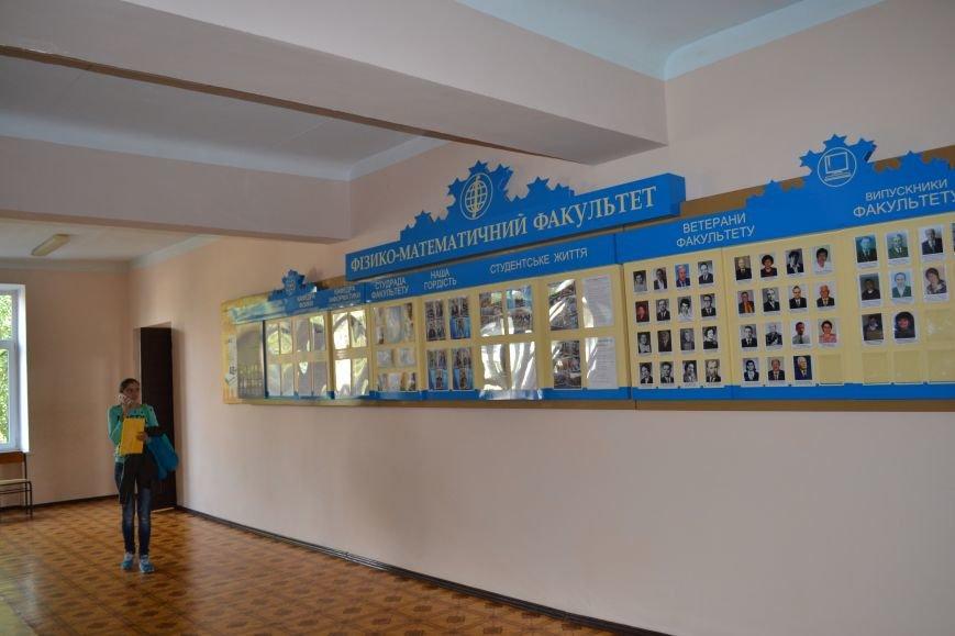 Юбилей: Криворожский педагогический институт отпраздновал 85-летие (ФОТО), фото-37