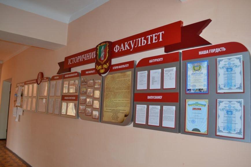 Юбилей: Криворожский педагогический институт отпраздновал 85-летие (ФОТО), фото-12