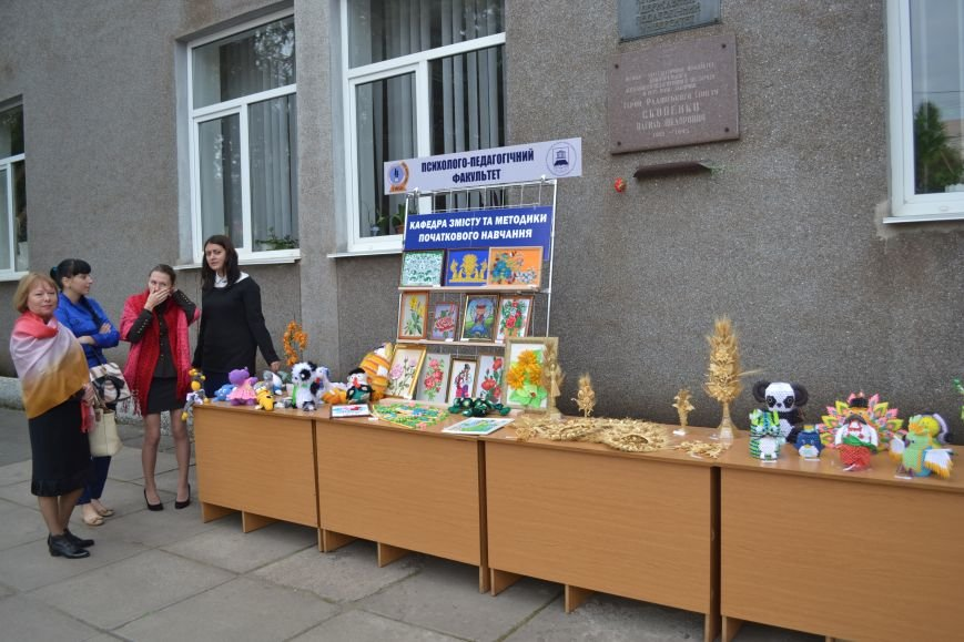 Юбилей: Криворожский педагогический институт отпраздновал 85-летие (ФОТО), фото-2