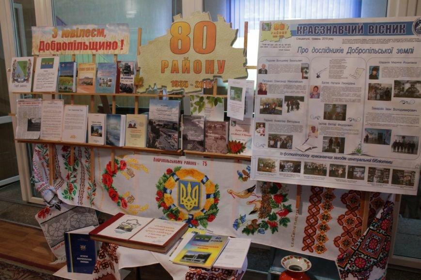 Социальные работники добропольского района рассказали о пожилых людях (ФОТО), фото-1