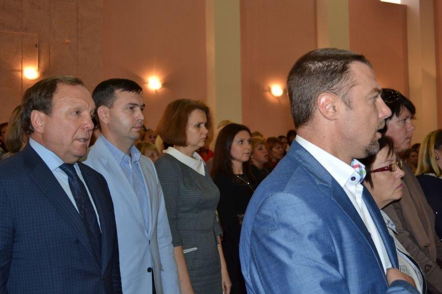 В Днепродзержинске накануне Дня работников образования чествовали педагогов, фото-3