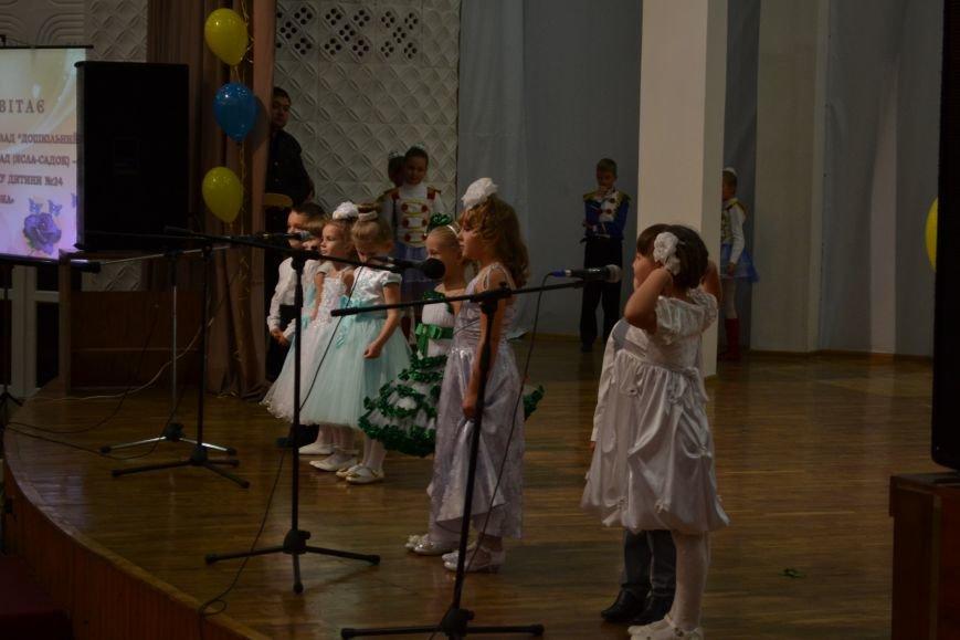 В Днепродзержинске накануне Дня работников образования чествовали педагогов, фото-11
