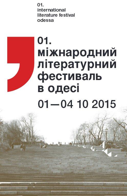 Старт октября: как и где провести среду в Одессе (ФОТО, ВИДЕО) (фото) - фото 3