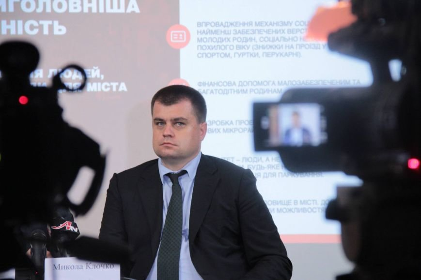Дмитро Лантушенко презентував свою програму дій, фото-4