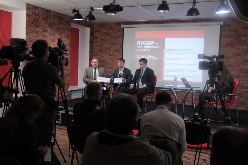 Дмитро Лантушенко презентував свою програму дій, фото-2
