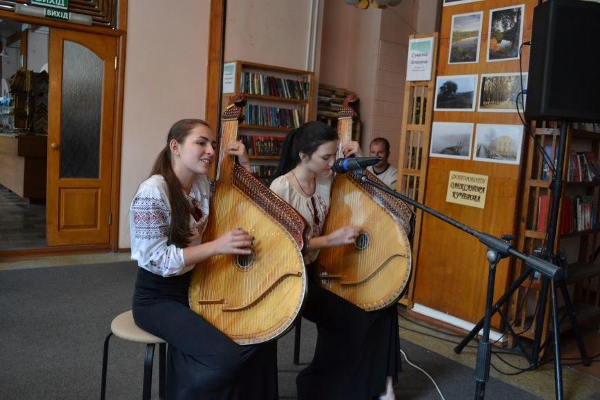 Библиотекари Днепродзержинска отметили свой профессиональный праздник, фото-9