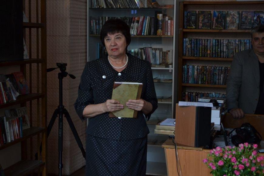 Библиотекари Днепродзержинска отметили свой профессиональный праздник, фото-5