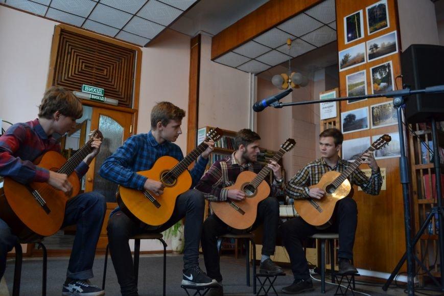 Библиотекари Днепродзержинска отметили свой профессиональный праздник, фото-11