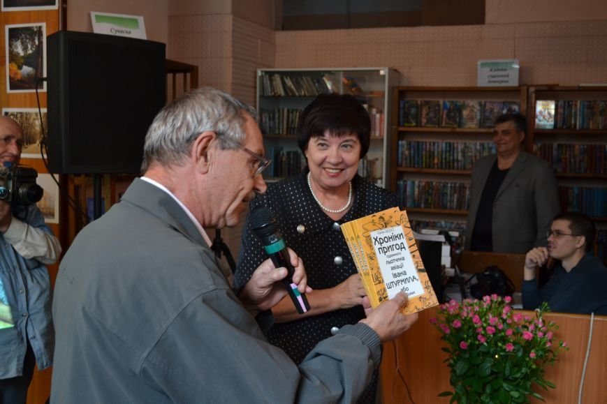 Библиотекари Днепродзержинска отметили свой профессиональный праздник, фото-4