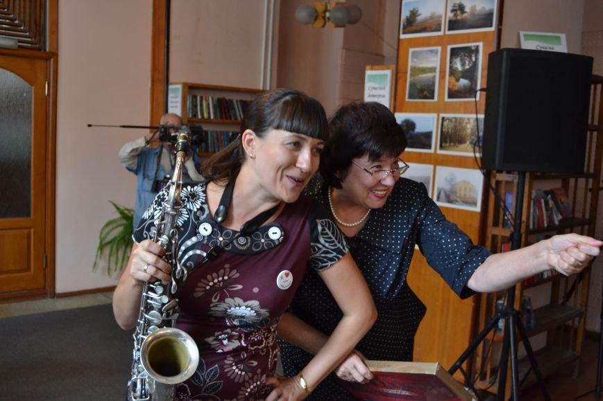 Библиотекари Днепродзержинска отметили свой профессиональный праздник, фото-8