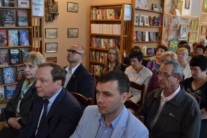 Библиотекари Днепродзержинска отметили свой профессиональный праздник, фото-3