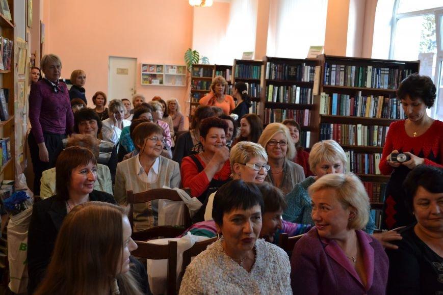 Библиотекари Днепродзержинска отметили свой профессиональный праздник, фото-6