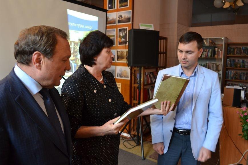 Библиотекари Днепродзержинска отметили свой профессиональный праздник, фото-1