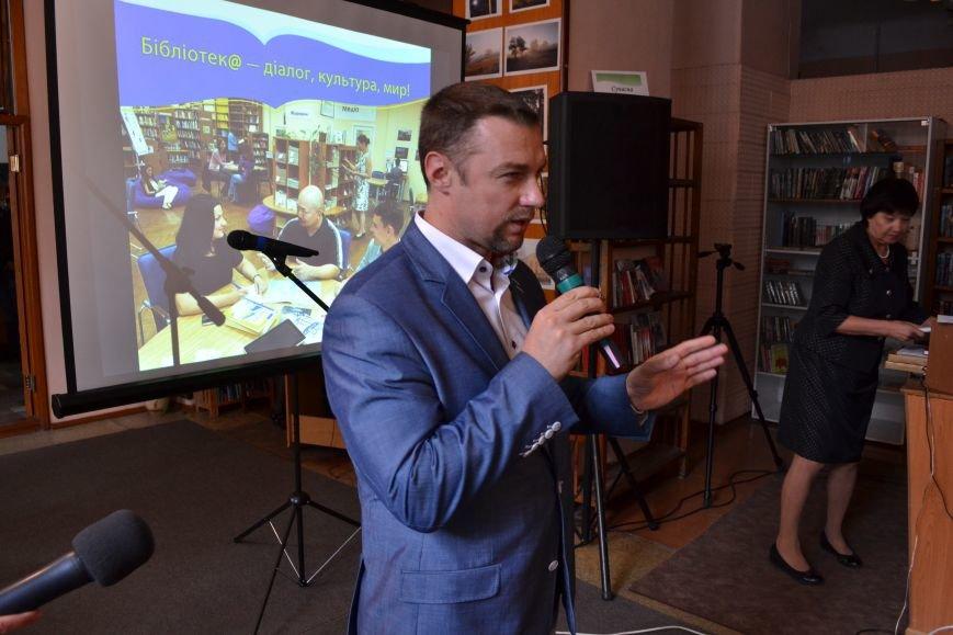 Библиотекари Днепродзержинска отметили свой профессиональный праздник, фото-2