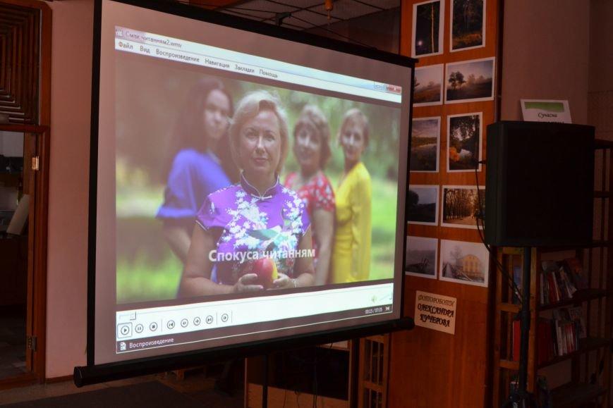 Библиотекари Днепродзержинска отметили свой профессиональный праздник, фото-7