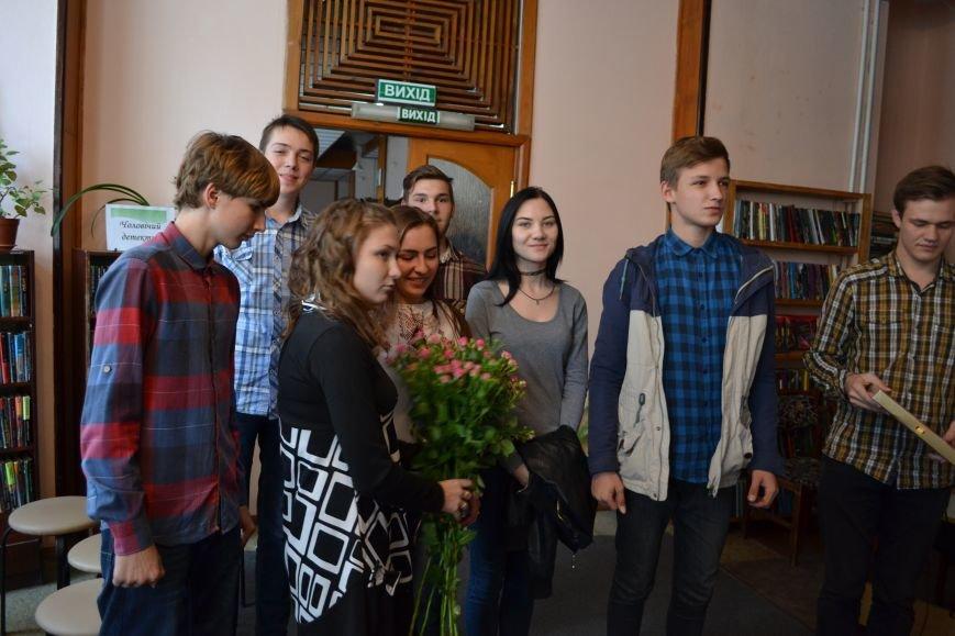 Библиотекари Днепродзержинска отметили свой профессиональный праздник, фото-12
