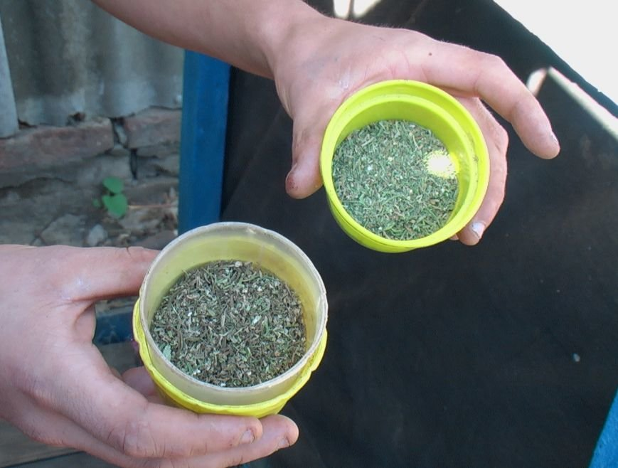 Славянск наркотики фото 7