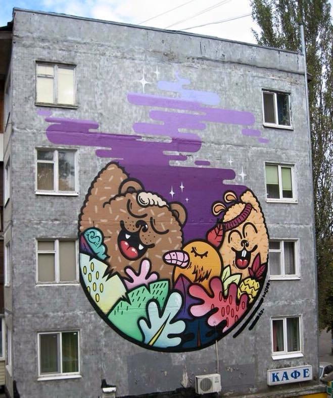 В Святошинском районе появился детский мурал (ФОТОФАКТ), фото-1