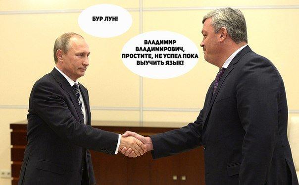 В интернет сообществе Коми появились демотиваторы на тему решения Путина, фото-1
