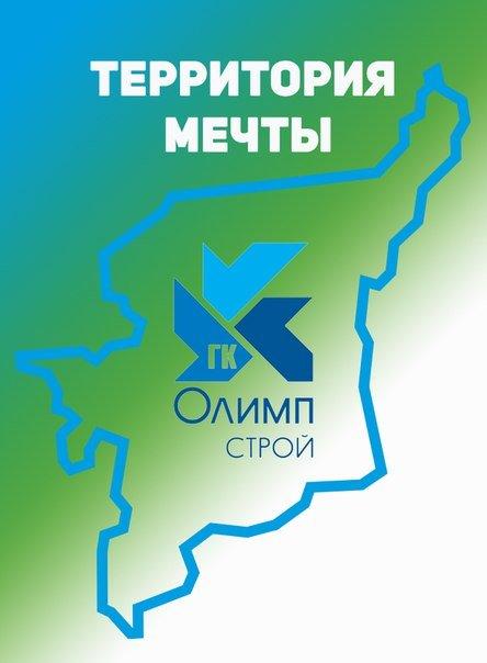 В интернет сообществе Коми появились демотиваторы на тему выбора Путина (фото) - фото 1