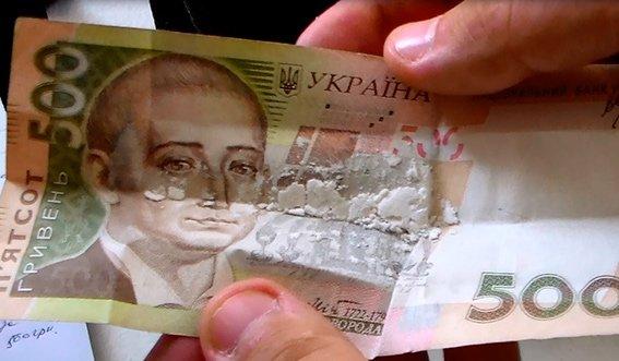 В Николаеве «взяли» сбытчика амфетамина (ФОТО+ВИДЕО) (фото) - фото 3