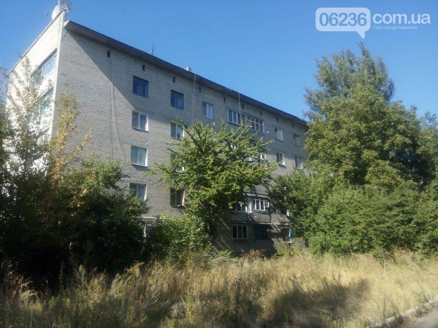 АКХЗ восстановил дом в квартале Строителей (ФОТО) (фото) - фото 1