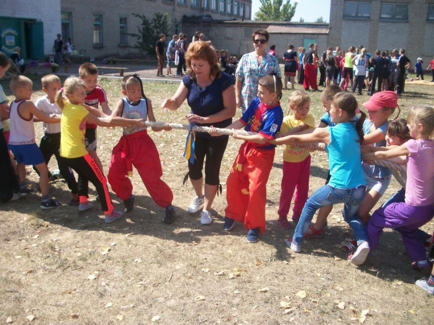В Красноармейске завершилась Олимпийская неделя (фото) - фото 1