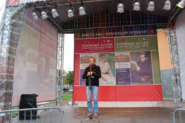 Вчера библиотеки Пушкинского района участвовали в Книжных аллеях в Михайловском замке (фото) - фото 3