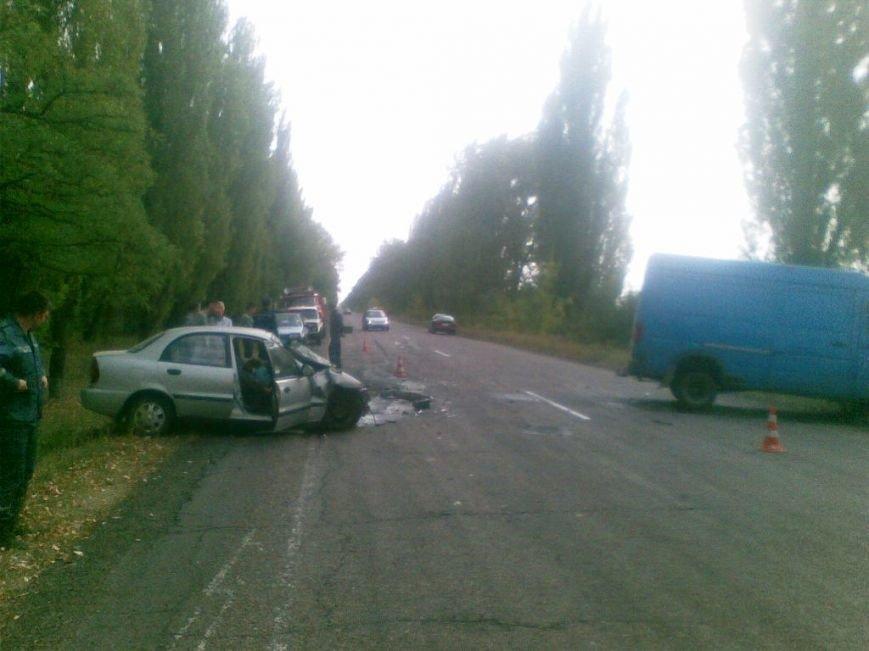 Три человека погибли в аварии на Днепропетровщине (ФОТО) (фото) - фото 1