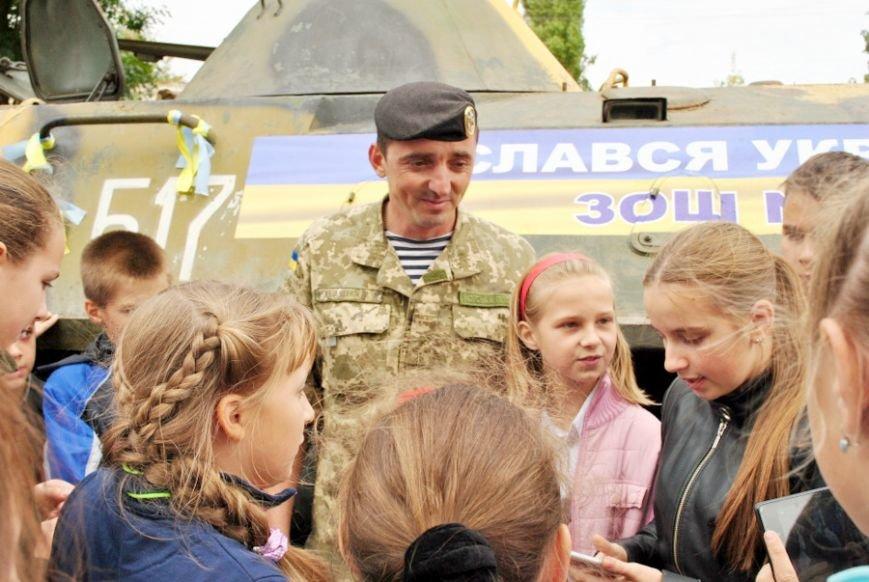 В Николаеве школьники собрали 20 тысяч гривен на ремонт БТРа (ФОТО) (фото) - фото 2