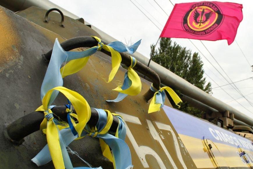 В Николаеве школьники собрали 20 тысяч гривен на ремонт БТРа (ФОТО) (фото) - фото 10