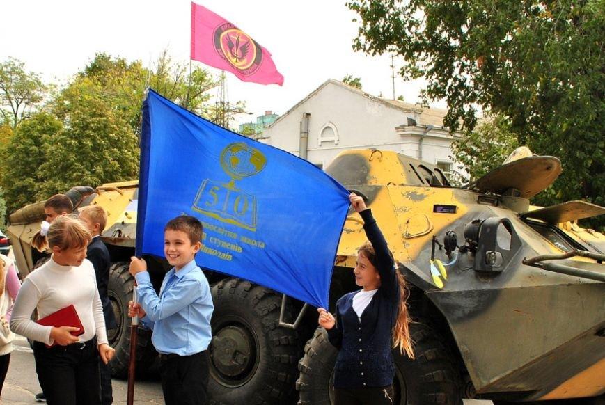 В Николаеве школьники собрали 20 тысяч гривен на ремонт БТРа (ФОТО) (фото) - фото 5