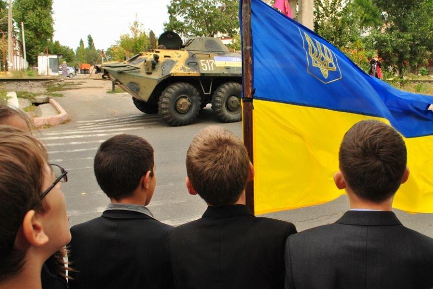 В Николаеве школьники собрали 20 тысяч гривен на ремонт БТРа (ФОТО) (фото) - фото 7