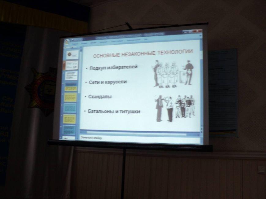 Краматорскую милицию учили реагировать на выборные «карусели», фото-2