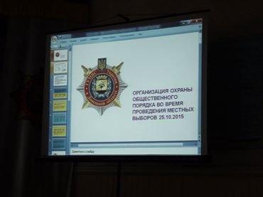 Краматорскую милицию учили реагировать на выборные «карусели», фото-1