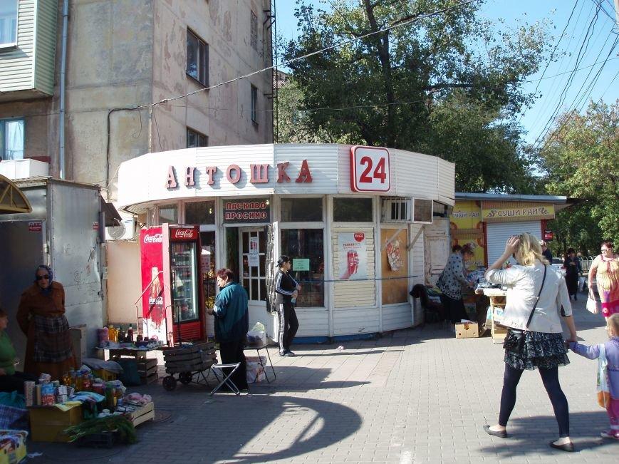 Мариупольцы грозились перекрыть движение транспорта на улице Блажевича (ФОТО) (фото) - фото 7