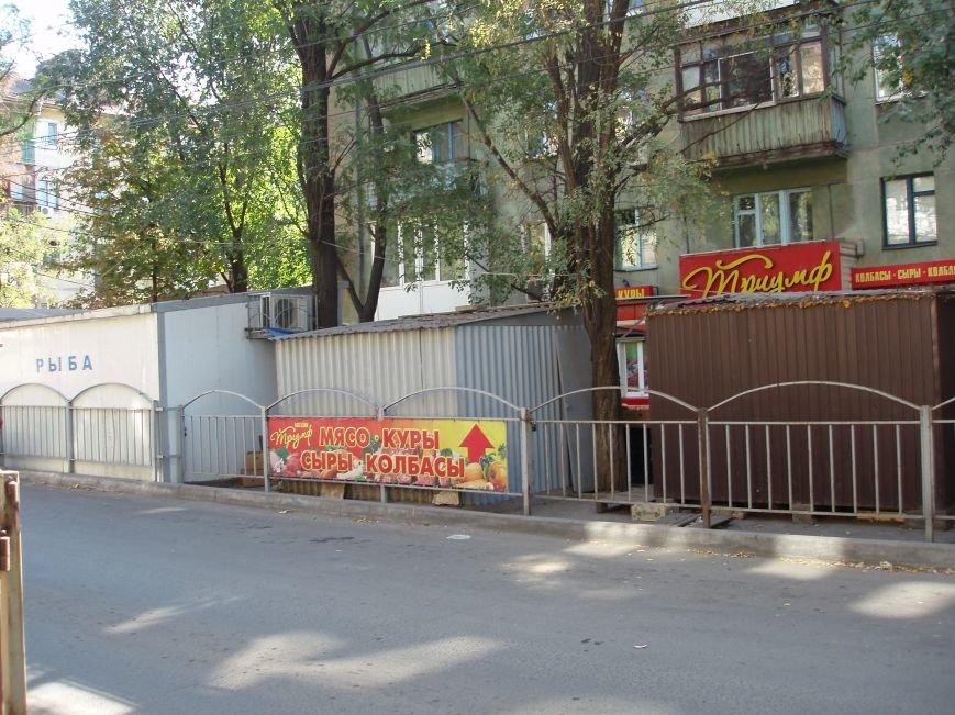 Мариупольцы грозились перекрыть движение транспорта на улице Блажевича (ФОТО) (фото) - фото 11