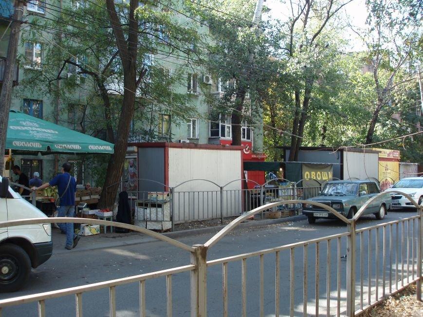 Мариупольцы грозились перекрыть движение транспорта на улице Блажевича (ФОТО) (фото) - фото 10