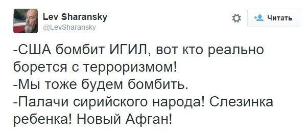 твиттер2