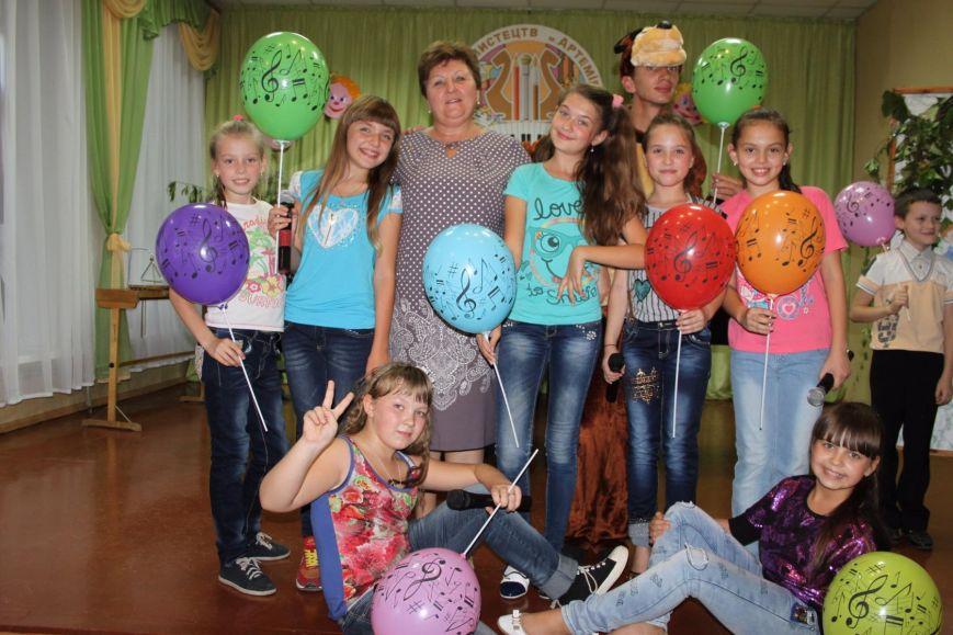 Праздник первоклассника в Школе искусств Артемовска-Бахмута (фото) - фото 3